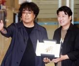 봉준호-송강호 '빛나는 황금종려상'