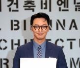 변요한, '서울도시건축비엔날레 홍보대사' 위촉
