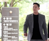 '상해혐의' 구하라 전 남자친구 최종범 출석