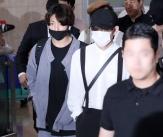 방탄소년단 '김포공항 마비시킨 월드돌'