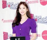 공서영 '섹시한 각선미'