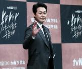 박성웅 '깡패 아니고 톱스타'