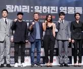 영화 '장사리:잊혀진 영웅들' 파이팅