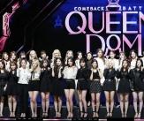'퀸덤' 어디서도 보기 힘든 걸그룹 6팀 조합!