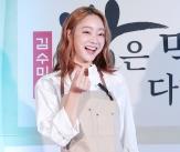 서효림 '국밥집 미녀'