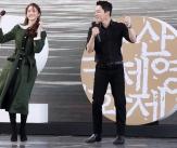 영화 '엑시트'로 부산 찾은 윤아-조정석