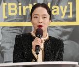 BIFF 오픈토크 영화 '생일'