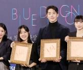 청룡영화상 핸드프린팅 '영광의 배우들'