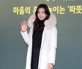 전지현, 우아한 패션