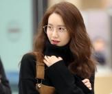 윤아 '안경쓰니 더 예뻐!'