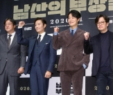 한자리 모인 '남산의 부장들'