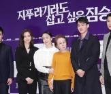 '지푸들' 믿고 보는 배우들!