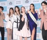 '글로벌 미녀들과 맨땅에 한국말'
