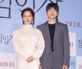 송지효-김무열 '침입남매'