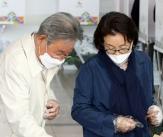 총선 사전투표 마친 최불암-김민자 부부