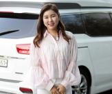 송가인 '러블리한 핑크'