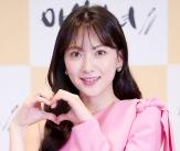 강지영 '드라마로 국내 복귀'