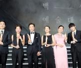 '제56회 백상' 영광의 얼굴들!