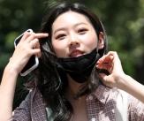 김새론 '마스크 뚫고 나오는 미모'