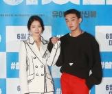 유아인-박신혜 '#살아있다'
