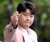 김호중 '아리스를 향한 하트~'