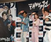 '극장에 나타난 태백권 고수들'