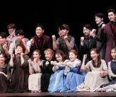뮤지컬 '마리 퀴리' 많이 사랑해주세요!