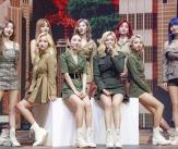 '트둥이' 트와이스, 온택트 콘서트 개최!