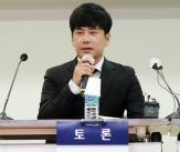 '구하라법' 통과를 위한 정책토론회 개최