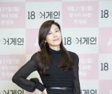 김하늘 '돌아온 로코 여신'