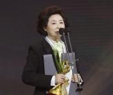 '2020 대한민국 대중문화예술상'