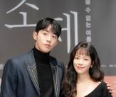 남주혁-한지민 '진짜 연인 느낌'