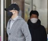 '불법도박장 개설 혐의' 김형인-최재욱, 2차 공판 출석