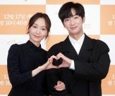 이유영-이상엽 '흐뭇한 커플'