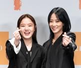 김향기-류현경 '아이, 기대하세요'