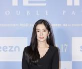 아이린 '갑질논란 후 첫 공식석상'