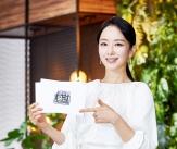 박선영 '이제 MBC로 출근해요'