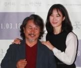 기주봉-기도영 '정말 먼 곳, 아빠와 딸이 함께'