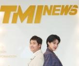 전현무-장도연 'TMI NEWS, 최고로 만들게요'