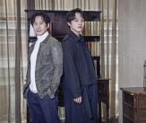 신하균-여진구 '믿고 보는 두 배우'