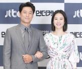 지진희-김현주 '벌써 세번째 호흡'