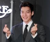 김우빈 '신민아도 반한 미소'