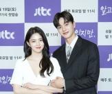 한소희-송강 '완벽한 비주얼 커플'
