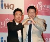 박명수-김구라 '리더의 연애 기대하세요'