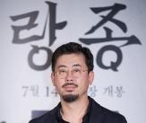 '랑종'으로 돌아온 나홍진 감독