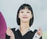 김고은 '너무 예쁜 눈웃음'
