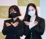 최희서-김예은 '믿기지 않는 미모'