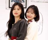 아이즈원 조유리-강혜원 '예쁜애 옆에 예쁜애'