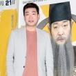 """""""영화 '광대들' 기대하세요"""""""