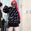 박봄 '다 가려도 박봄이죠!'